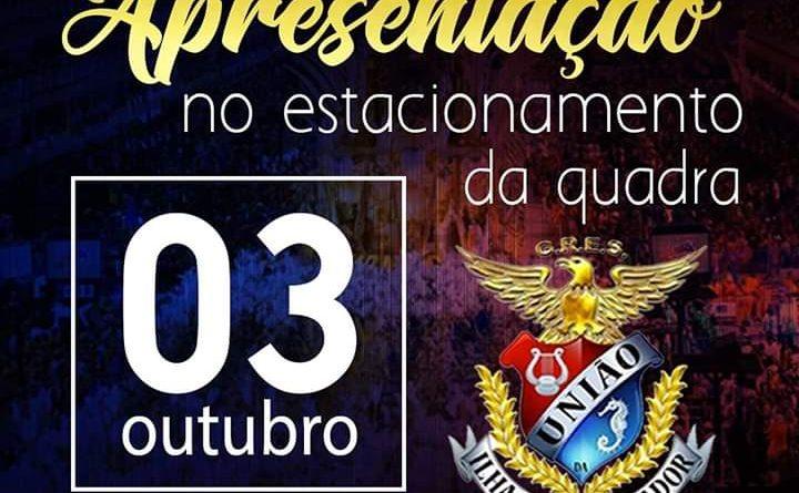 G.R.E.S UNIÃO DA ILHA DO GOVERNADOR, HAVERÁ APRESENTAÇÃO NO ESTACIONAMENTO DA QUADRA NESTA QUARTA-FEIRA(03/10), CINCO SAMBAS SEMIFINALISTAS!