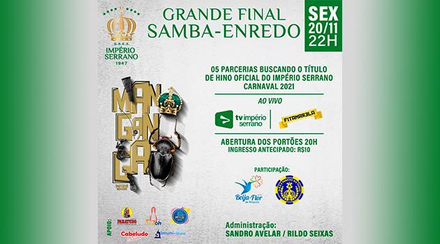 Grande Final Samba-Enredo Império